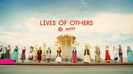 MIPTV - LIVES OF OTHERS - Factual & Documentary Showcase